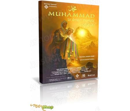 Muhammad, le dernier prophète (Dessin animé en DVD) + 100 e-dinars OFFERTS !