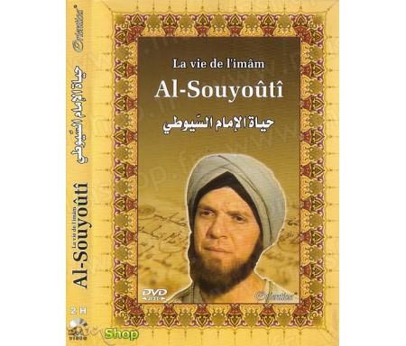 La Vie de l'Imâm Al-Souyoûtî (Film Historique en Langue Arabe Sous-titré en Français)