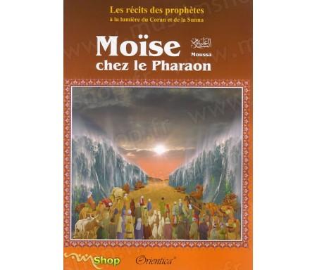 Les Récits des Prophètes : Moïse (Moussa) Chez le Pharaon