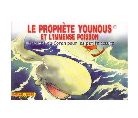 Le Prophète Younous et l'Immense Poisson