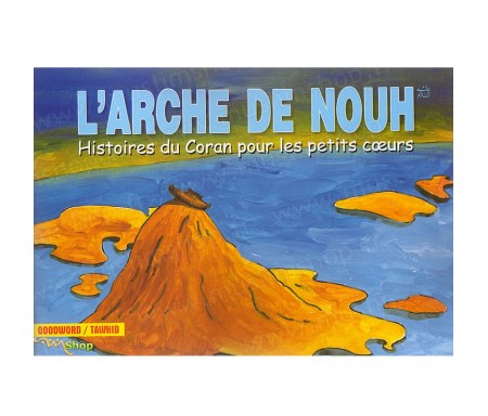 L'Arche de Nouh