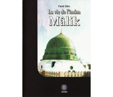 La Vie de l'Imam Mâlik - DVD