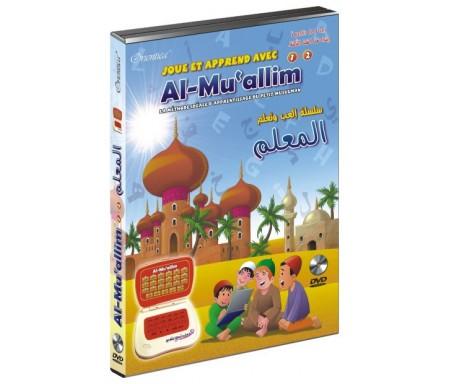 Al-Muallim 1+2 en DVD : Pour Apprendre le Coran, les Invocations et la Langue Arabe