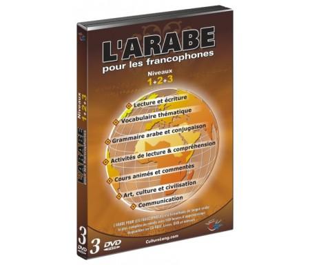 DVD Coffret 3 DVD Vidéo : L'Arabe Pour les Francophones (Niveaux 1+2+3)
