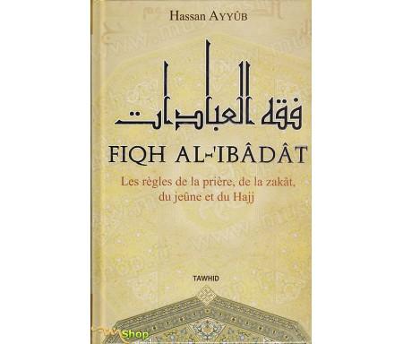 Les Règles de la Prière, de la Zakat, du Jeûne et du Hajj (Fiqh Al-'Ibâdât)