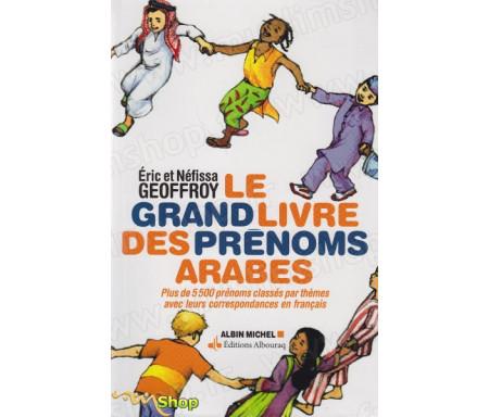 Le Livre des Prénoms Arabes (2ème édition augmentée)