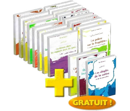 "Collection ""De la Tradition Musulmane"" 19 Tomes + 3 OFFERTS !"