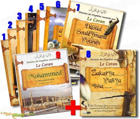 Collection complète des Histoires des Prophètes - 8 tomes achetés = Tome 9 OFFERT !