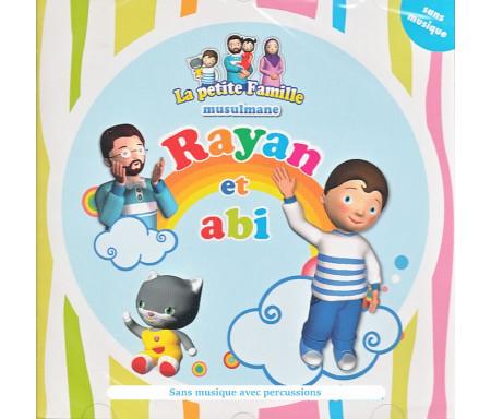 Abi et Rayan - Chants pour Enfants
