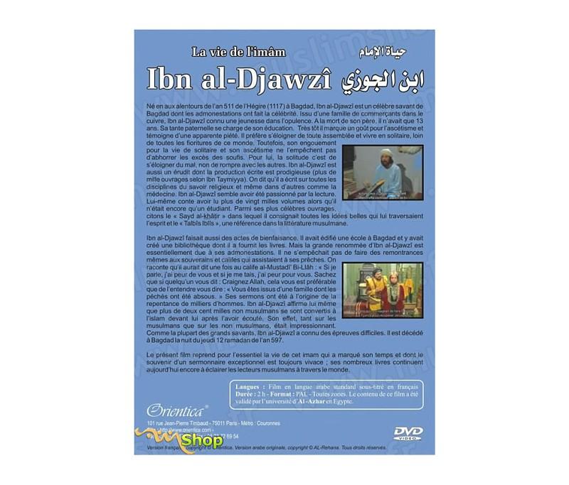 la vie de l 39 im m ibn al djawz film en langue arabe sous titr en fran ais par chez orientica. Black Bedroom Furniture Sets. Home Design Ideas