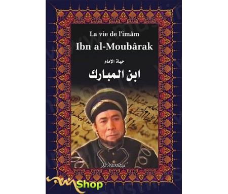 La vie de l'imâm Abdullah IBN AL MOUBARAK (Film en Langue Arabe sous-titré en Français)