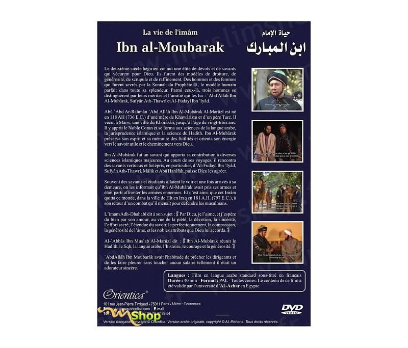 la vie de l 39 im m abdullah ibn al moubarak film en langue arabe sous titr en fran ais. Black Bedroom Furniture Sets. Home Design Ideas