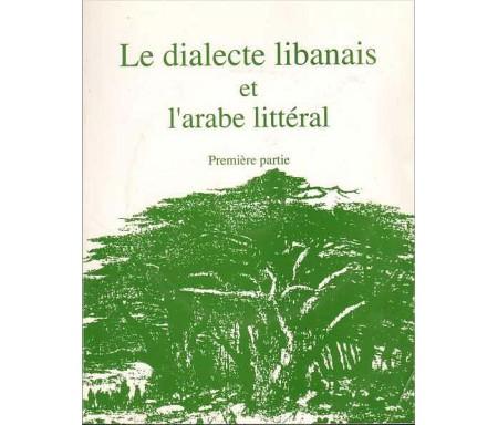 Dialecte Libanais (Tome 1) + 2CD