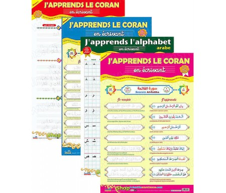 "Pack 4 posters EFFACABLES / Double Face ""J'Apprends le Coran et l'Alphabet"""