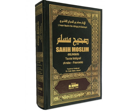 Sahih Moslim - Nouvelle édition avec texte Intégral arabe / français