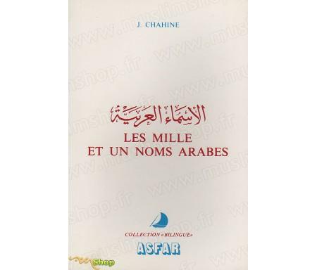 Les Mille et un Noms Arabes