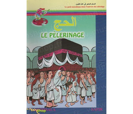 Le Pèlerinage