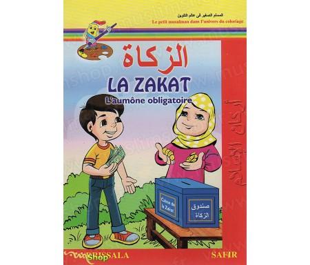 La Zakat, l'Aumône obligatoire