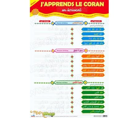 Poster Effaçable - J'apprends le Coran en écrivant - Sourate Al-Ikhlass, Sourate Al-Falaq et Sourate An-Nass