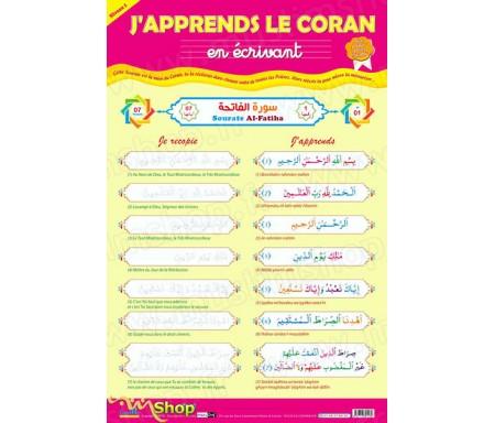 Poster Effaçable - J'apprends le Coran en écrivant - Sourate Al-Fatiha