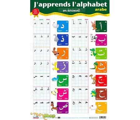 Poster Effaçable - J'apprends l'Alphabet Arabe en ecrivant