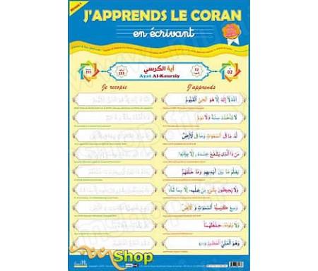 Poster Effaçable - J'apprends le Coran en écrivant - Ayat Al-Koursiy