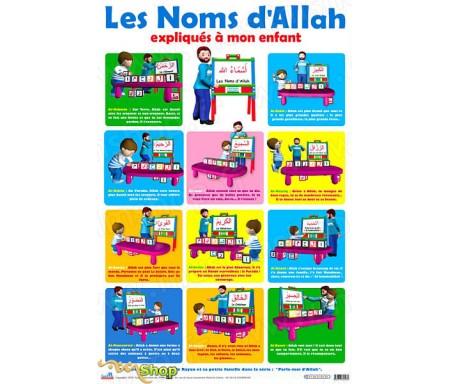 Poster - Les Noms d'Allah expliqués à mon Enfant