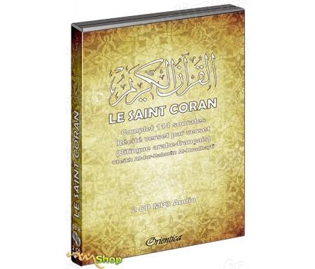 Le Saint Coran Complet - Récité verset par verset en arabe et en français (114 Sourates 2CD MP3)