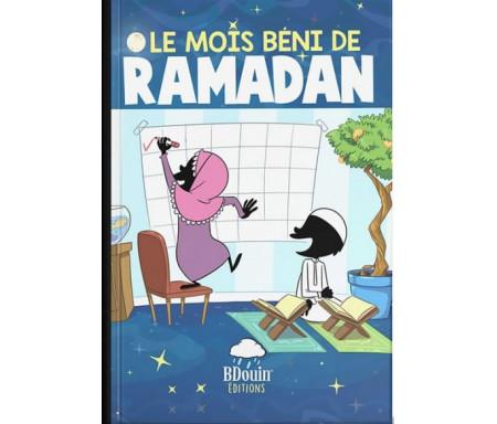BD Le Mois béni du Ramadan (MuslimShow BDouin)
