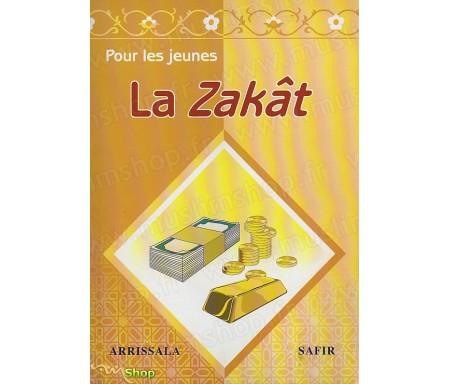 La Zakat, l'Aumône légale