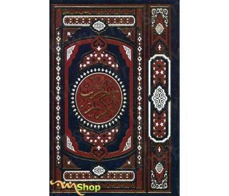 Coran Arabe Grand Format