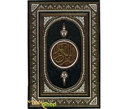 Coran Arabe - Format Moyen