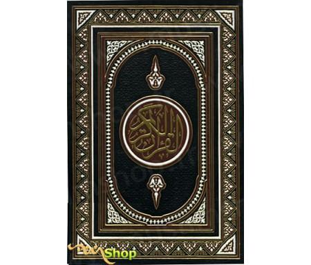 Grand Coran Arabe - Grand Caractère