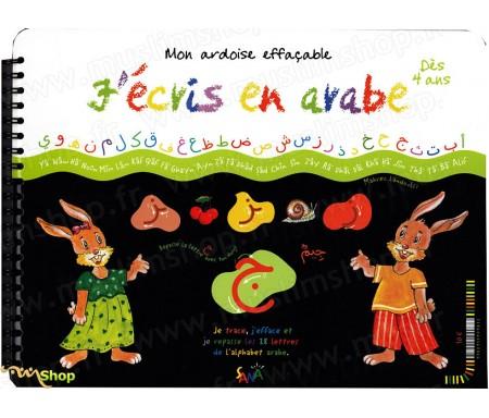 Mon Ardoise Effaçable - J'écris en Arabe