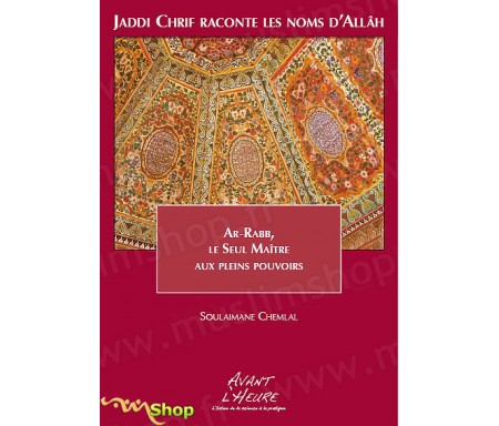 Jaddi Chrif raconte les Noms d'Allâh – Livre 2 : Ar-Rabb, le Seul Maître aux pleins pouvoirs