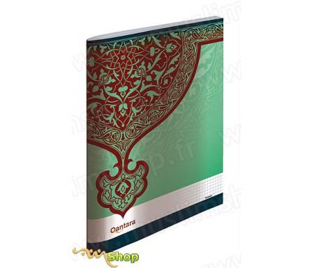 Cahier Petit Carreaux Piqué Métal - Motif Arabesque Vert (17x22)