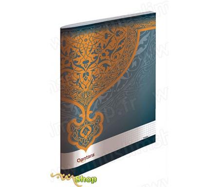 Cahier Petit Carreaux Piqué Métal - Motif Arabesque Gris (17x22)