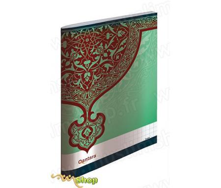 Cahier Seyès Piqué Métal - Motif Arabesque Vert 17x22