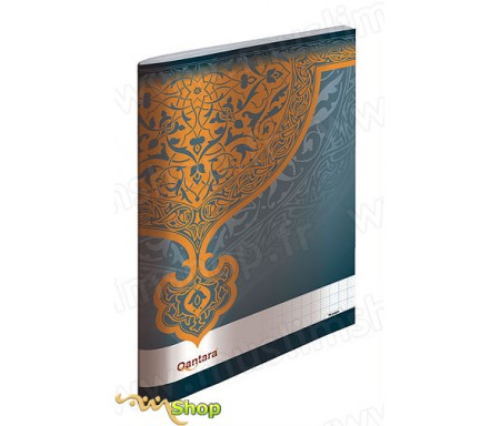 Cahier Seyès Piqué Métal - Motif Arabesque Gris 17x22
