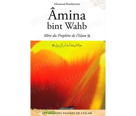 Amina Bint Wahb - Mère du Prophète de l'Islam