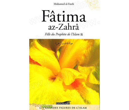 Fâtima Az-Zahra - Fille du Prophète de l'Islam