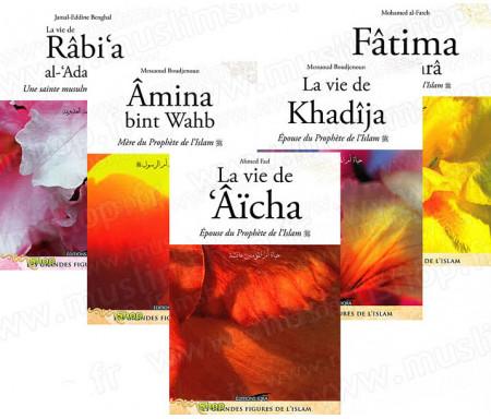 """Pack 5 Tomes """"Les Figures Féminines de l'Islam"""