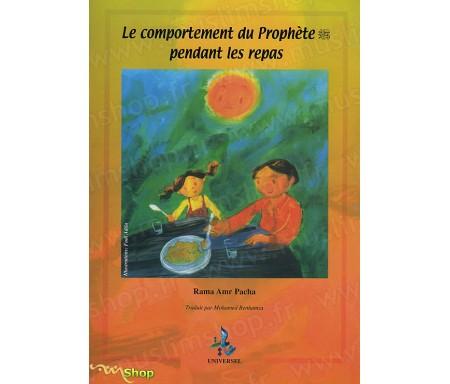 Le Comportement du Prophète pendant les Repas