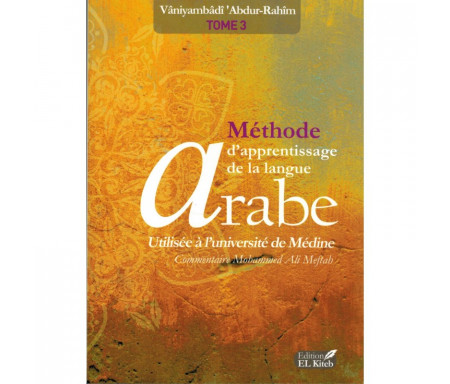 Méthode d'Apprentissage de l'Arabe (Université de Médine) - Tome 3