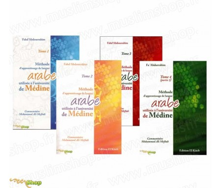 Pack 4 Tomes - Méthode d'Apprentissage de l'Arabe (Université de Médine)