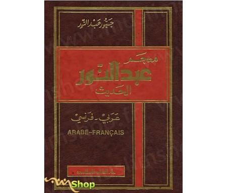 Dictionnaire Arabe-Français AbdelNour Al-Hadith (Contemporain)