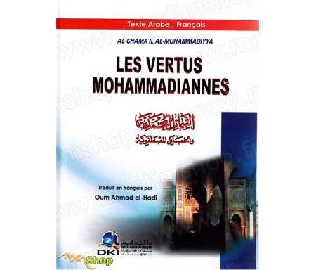 Les Vertus Mohammadiannes