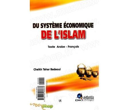 Du Sytème Economique de l'Islam (Textes arabe-français)
