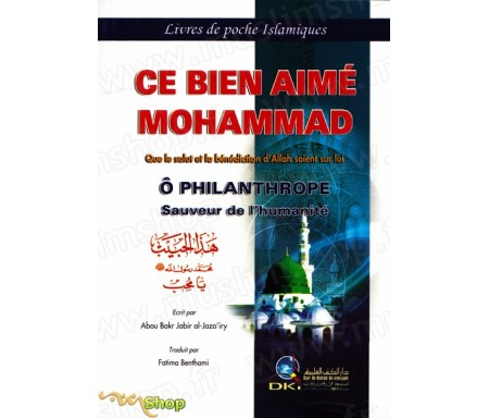 Ce Bien-Aimé Mohammad