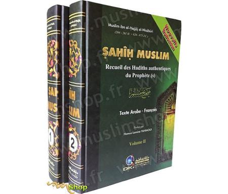 Sahih Muslim - Recueil de Hadiths Authentiques du Prophète (Arabe-Français)